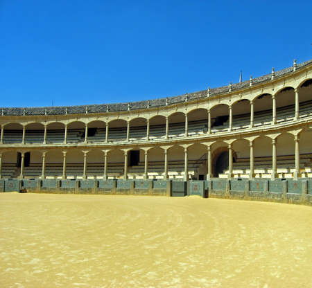 arena where bullfighting takes place in spain photo