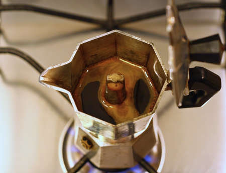a coffee maker for home brewing