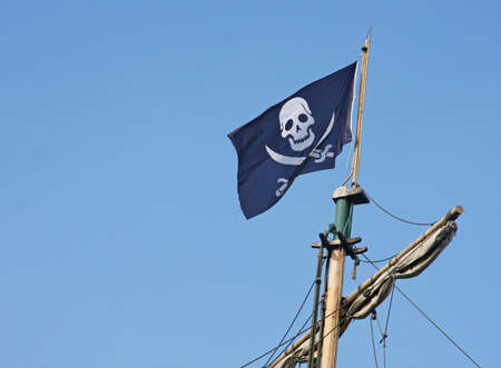 black pirate flag that flies above the Corsair ship