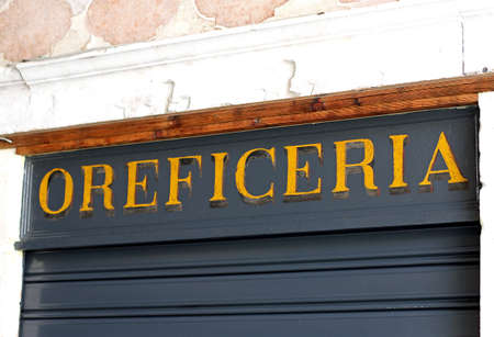 resale: important and ancient Italian shop sign with the word jewelry Oreficeria