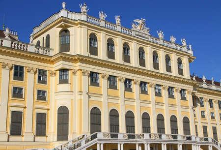 phantasmagoric: Detail of phantasmagoric SchonBrunn Castle in Vienna  Austria