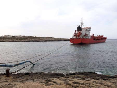 liquids: huge boat transport industrial goods and liquids moored in the Bay