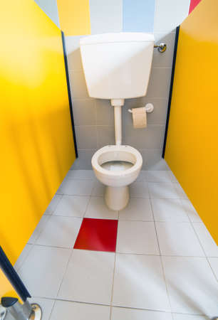 small wc of a kindregarten in the toilet cabin