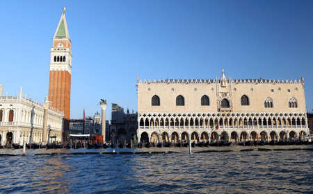 doge: Saint Mark Bell Tower of Venice and the Palace of Doge