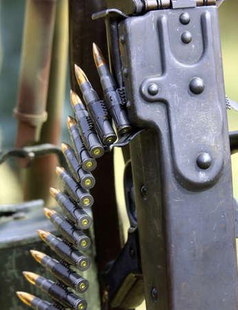 nomenclature: machine gun with Strip bullets and ammunition