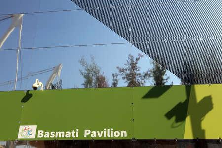 exposition: Milan, Italy - 8th September, 2015. International Exposition EXPO MILANO 2015. Detail of Basmati Pavilion