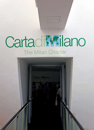 protection of land: Milan, Italy - 8th September, 2015. EXPO MILANO 2015. Pavilion of Milan Charter. The document is a commitment to the efficient use of land resources and for the protection of climate.