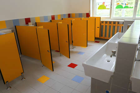 school room: small bath of a kindergarten without children Stock Photo