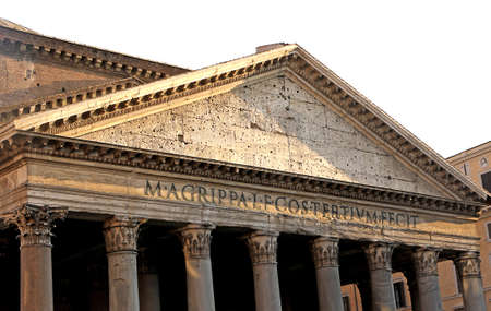 historian: ancient temple in rome called Pantheon