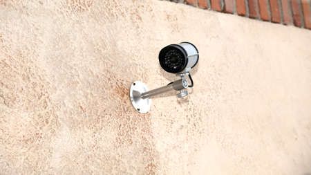 small camera for video surveillance access to the private area of the building