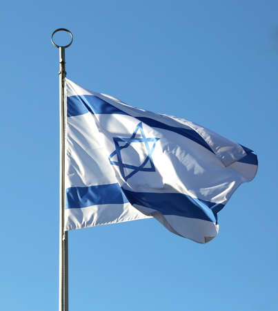 large Israeli flag with the Star of David
