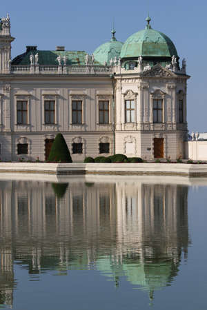 deatil: Vienna, Austria - August 28, 2014: Deatil of Upper Belvedere Castle and the lake Editorial