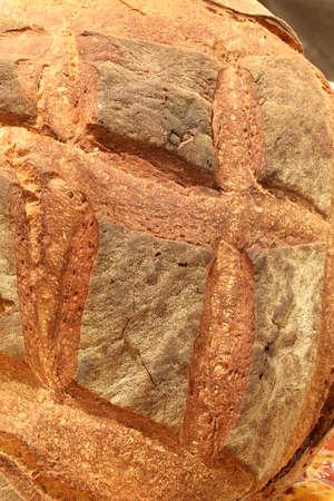 Fragrant homemade bread for sale