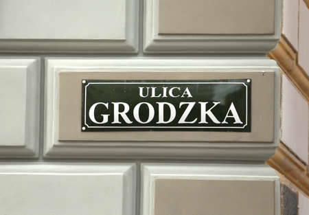 road sign in Polish indicating one of the oldest streets of the city of Krakow in Poland