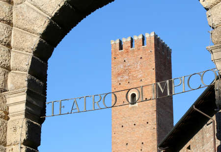 Olympic Theatre called Teatro Olimpico and the medieval tower in Vicenza Nothern Italy Stock Photo - 103344579