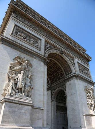 Triumphal Arc also called Arc de Triomphe in Paris France