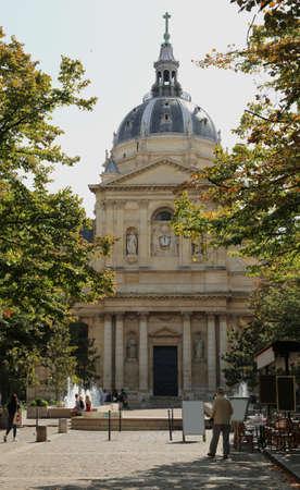 Chapel of Sainte Ursule of Sorbonne University in Latin quartier in Paris in France Editorial
