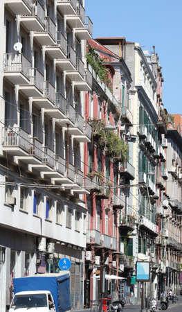 wide buidlings in the city in Europe