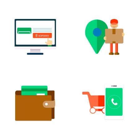 ecommerce icons Banco de Imagens - 53778701