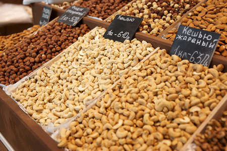 earthnuts: Variety of nuts on street market