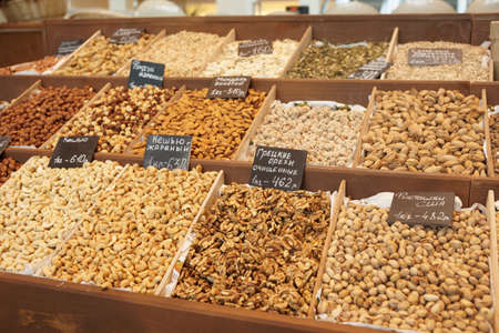 earthnuts: Variety of nuts on street market, limited focus