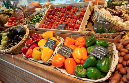 Vegetables and groceries on stall in a supermarket Stock Photo - 9305752
