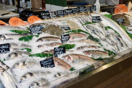 e market: Choiсe of fish on market display Stock Photo