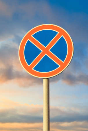 road sign parking is not allowed close up Stock Photo