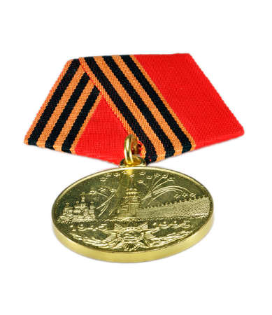 Moscow, Russia - April 20, 2014   Soviet medal  50 Years of Victory over Germany   Commemorative