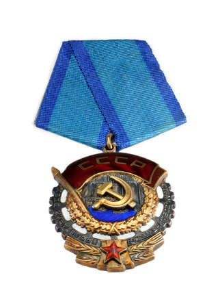 Moscow, Russia - April 20, 2014  Soviet Order of the red banner of labor  Government reward the best workers