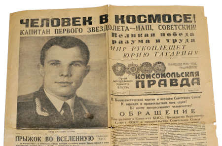 manned: MOSCOW, USSR - APRIL 13  Front page of the Soviet newspaper  Komsomolskaya Pravda  with reporting about first manned flight in Space and Yury Gagarin  Flight was on April 12, 1961 Editorial