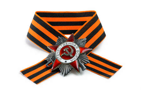 Soviet military order and George ribbon - symbols of the Victory Day in WWII on May 9 isolated on white background Editorial