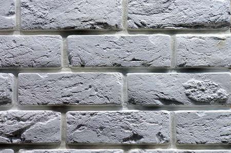 Mauerwerk als Hintergrund.