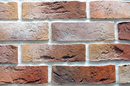 Brickwork as a background. Stock Photo