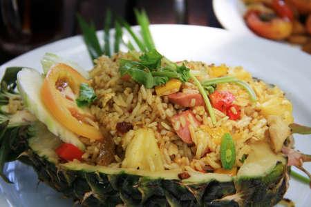 Asian Pineapple Fried Rice  photo