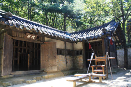 ancient prison: Ancient prison and torture grounds in Korea