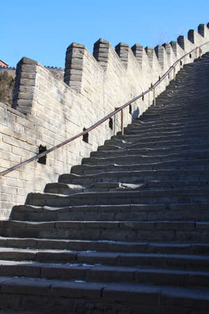 Stairs Great Wall of China Stock Photo