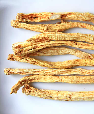 codonopsis roots: Chinese herb - Codonopsis pilosula