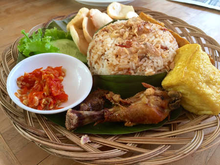 keropok: Indonesian food - nasi tutug oncom