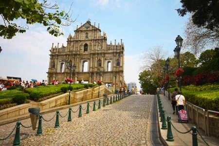 Saint Paul Ruins, Macau Heritage