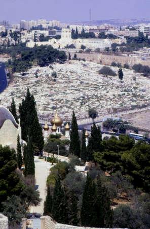 Jerusalem wall photo