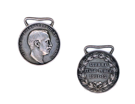 Silver medal for Italian-Turkish campaign on 1912 Stock Photo - 4369732