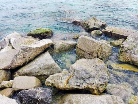 rocky coastline: Rocky coastline