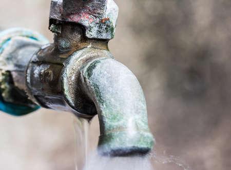 deficient: Defective faucet