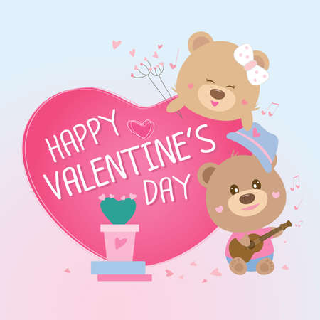 love concepts: Happy Valentines Day