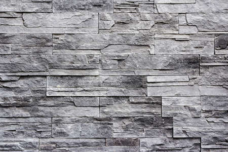grey background texture: Stone wall background Stock Photo