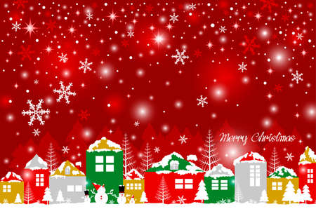 home design: Christmas design of home in the winter