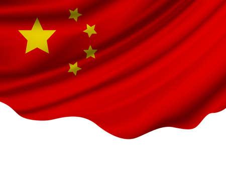 China flag of fabric isolated on white background illustration