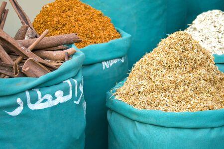 suq: Sacks of bark and sheesha (water pipe tobacco) in an arabic market bazaar Stock Photo