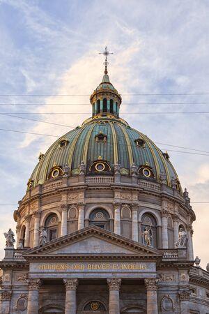 danish: Image of the marble chuch (Fredrikskirken) in Copenhagen, Denmark.